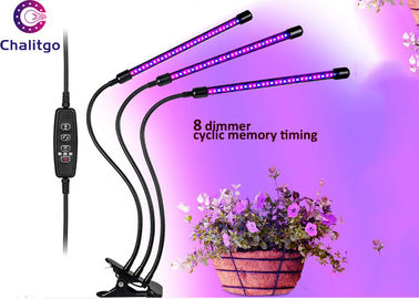 China Full Spectrum 30 Watt LED Grow Light With Clip Timing Stands 1200LM 5V Input factory