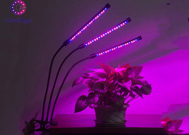 China Standalone Greenhouse LED Grow Lights 30W 8 Dimmer 1200LM Adjustable Brightness factory