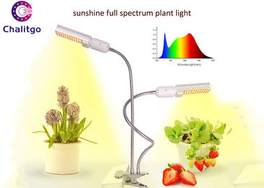 45W Greenhouse LED Grow Lights With Timing Sunlight Full Spectrum DC 5V